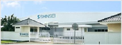 PT. Global Shinsei Indonesia